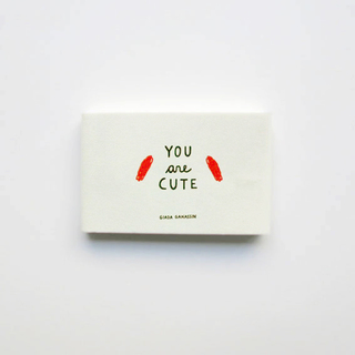 You are cute - Napa Books